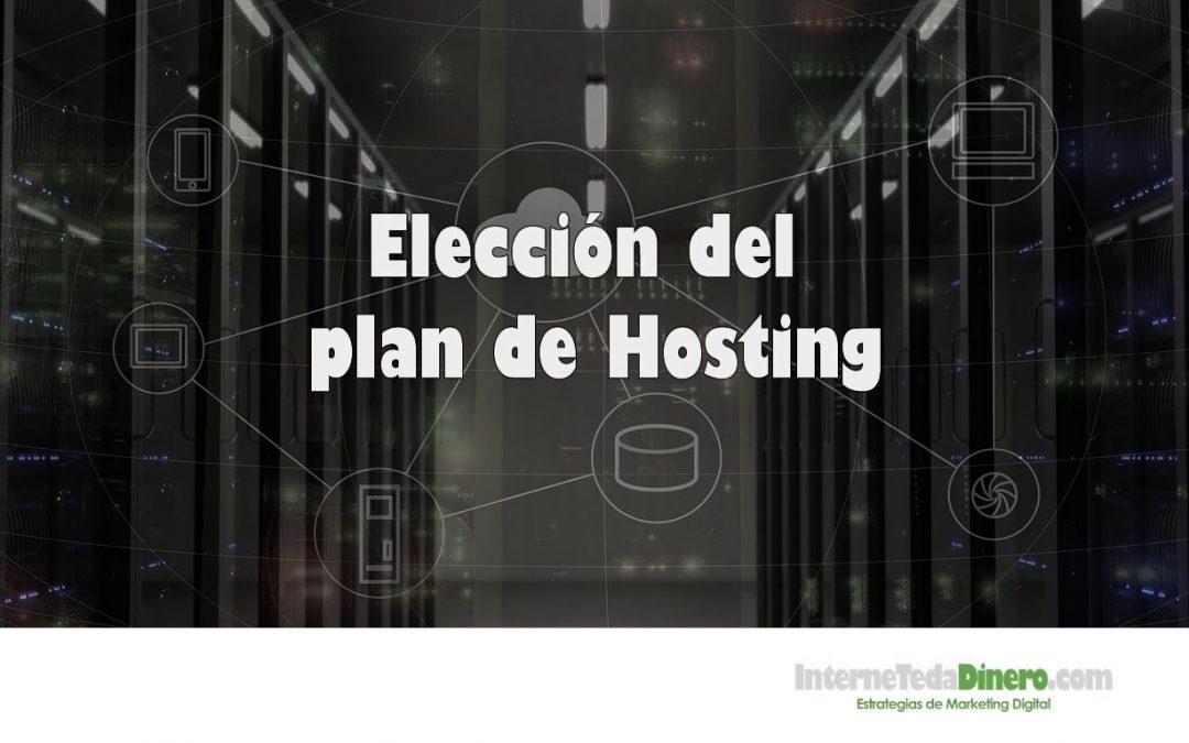 Elección del plan de Hosting